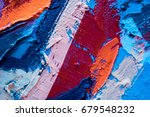 hand drawn oil painting.... | Shutterstock . vector #679548232