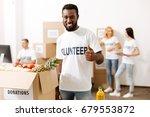 lively admirable guy enjoying... | Shutterstock . vector #679553872