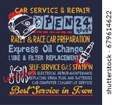 cute car service and repair... | Shutterstock .eps vector #679614622