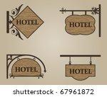 hotel wood sign