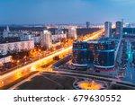 minsk  belarus. aerial view... | Shutterstock . vector #679630552