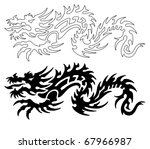 asian dragon | Shutterstock . vector #67966987
