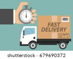 fast delivery concept. hand... | Shutterstock .eps vector #679690372