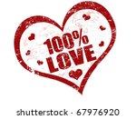 one hundred percent love vector ...