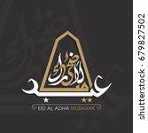 illustration of eid al adha... | Shutterstock .eps vector #679827502