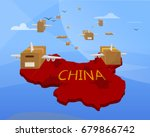 shipping packages from china ... | Shutterstock .eps vector #679866742
