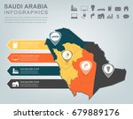 saudi arabia map with... | Shutterstock .eps vector #679889176