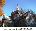 mausoleum | Shutterstock . vector #679937668