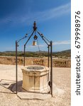medieval water well in... | Shutterstock . vector #679998976