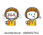 gargle  | Shutterstock .eps vector #680002762