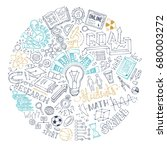vector outlined education...   Shutterstock .eps vector #680003272