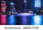 city financial district  along... | Shutterstock . vector #680017528