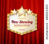 showtime retro signs. retro... | Shutterstock . vector #680021302