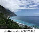 sea view in summer | Shutterstock . vector #680021362