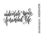 automate your financial life... | Shutterstock . vector #680064598