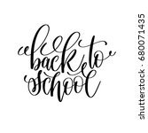 back to school black and white...   Shutterstock . vector #680071435