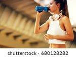 portrait of woman taking break... | Shutterstock . vector #680128282