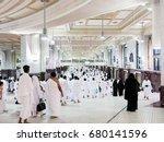 saudi arabia  mecca  march 2017.... | Shutterstock . vector #680141596
