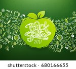 back to school horizontal... | Shutterstock .eps vector #680166655