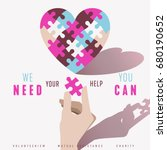 puzzle heart and hand vector... | Shutterstock .eps vector #680190652