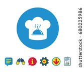 chef hat sign icon. cooking... | Shutterstock .eps vector #680225986