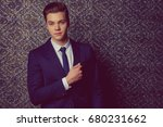 handsome young man in elegant... | Shutterstock . vector #680231662