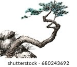 chinese traditional... | Shutterstock . vector #680243692