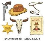 wild west  rodeo show  cowboy... | Shutterstock .eps vector #680252275