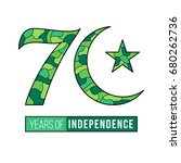 seventy years independence of... | Shutterstock . vector #680262736