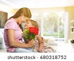 mother day. | Shutterstock . vector #680318752