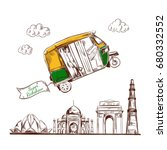 india. travel. vector hand... | Shutterstock .eps vector #680332552