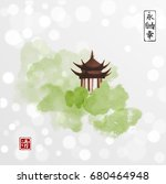 pagoda temple and green forest... | Shutterstock .eps vector #680464948