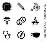 set of 9 miscellaneous icons... | Shutterstock .eps vector #680485726