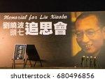 hong kong   july 20  2017 ... | Shutterstock . vector #680496856