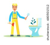 clean  worker of cleaning... | Shutterstock .eps vector #680501512