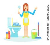 clean  worker of cleaning... | Shutterstock .eps vector #680501602