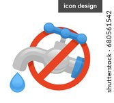 vector icon stop broken water...