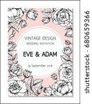 vintage wedding invitation... | Shutterstock .eps vector #680659366