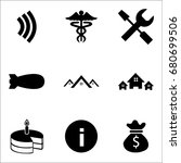 set of 9 miscellaneous icons... | Shutterstock .eps vector #680699506