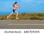 side view photo of professional ... | Shutterstock . vector #680705545