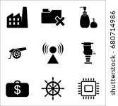 set of 9 miscellaneous icons... | Shutterstock .eps vector #680714986