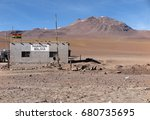 customs office in the... | Shutterstock . vector #680735695
