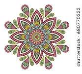 flower mandala. vintage... | Shutterstock .eps vector #680770222