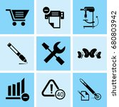 set of 9 mixed icons such as... | Shutterstock .eps vector #680803942