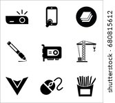 set of 9 miscellaneous icons... | Shutterstock .eps vector #680815612