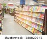 book shelf blur background  | Shutterstock . vector #680820346