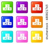 alphabet cubes with letters a b ...