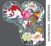 traditional japanese tattoo... | Shutterstock .eps vector #680850466