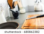 kitchen still life rustic... | Shutterstock . vector #680862382
