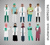 muslims healthcare staff.... | Shutterstock .eps vector #680901196